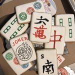 #Mahjong, #MahjongCookies